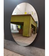 Настенное зеркало (вариант 2)